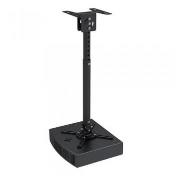 NewStar Beamer Projektor Deckenhalterung BEAMER C100